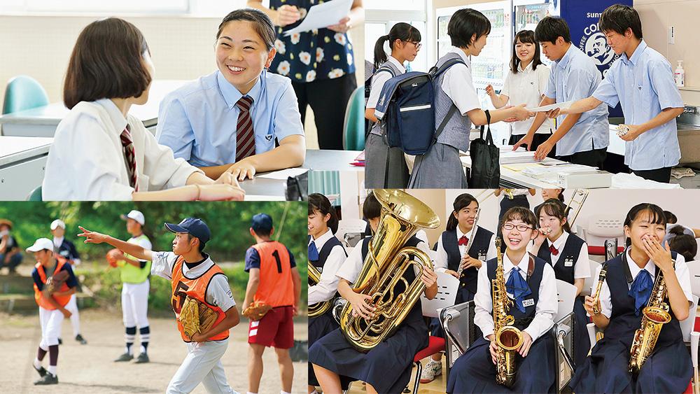 盛岡中央高校2021年オープンスクール